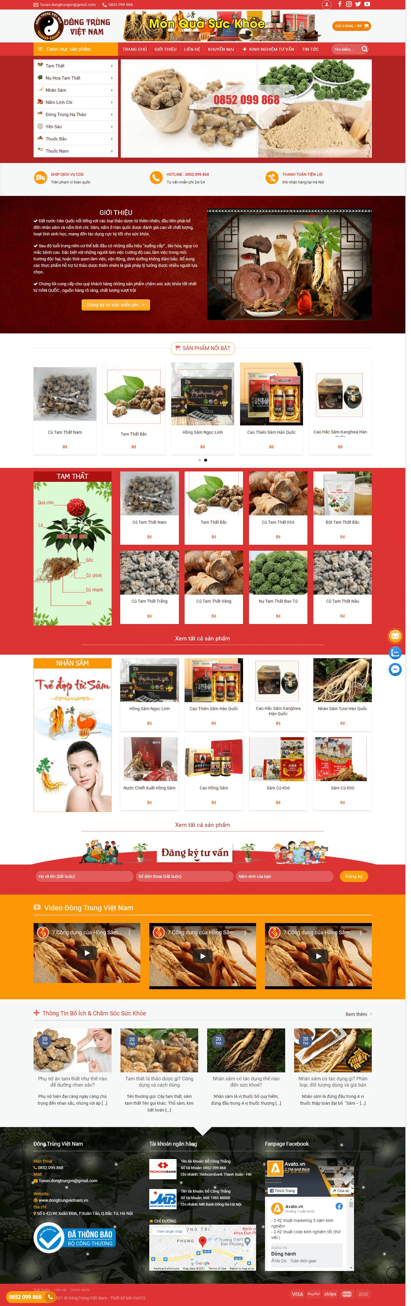 mau-website-dong-trung-ha-thao-viet-nam
